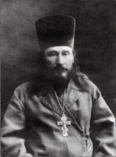 Священномученик Николай (Ермолов)