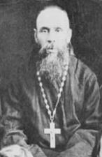 Священномученик Иннокентий (Кикин)