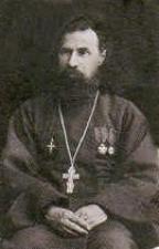 Священномученик Евгений (Елховский)