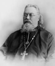 Священномученик Неофит (Любимов)