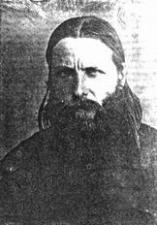 Священномученик Александр (Андреев)