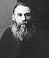 Священномученик Михаил (Богородицкий)