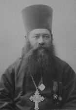 Священномученик Евграф (Еварестов)