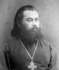 Священномученик Андрей (Косовский)