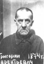 Преподобномученик Геннадий (Летюк)