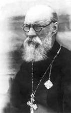 Священноисповедник Сергий (Правдолюбов)