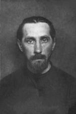 Священномученик Павел (Никольский)