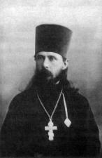 Священномученик Сергий (Увицкий)