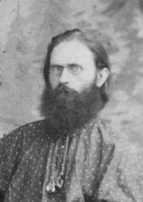 Священномученик Анатолий (Ивановский)