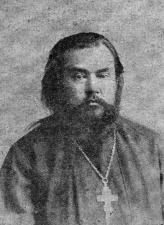 Священномученик Николай (Попов)