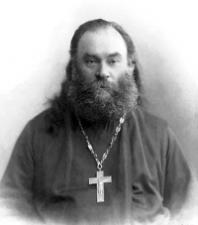 Священномученик Алексий (Будрин)