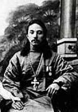 Священномученик Павел (Косминков)