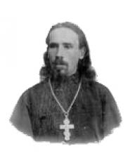 Священномученик Александр (Талызин)