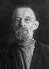 Священномученик Иоанн (Фрязинов)