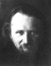 Священномученик Иоанн (Пашин)