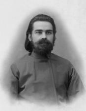 Священномученик Александр (Лихарев)