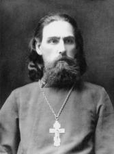 Священномученик Григорий (Поспелов)