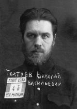 Священномученик Николай (Тохтуев)