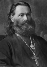 Священномученик Василий (Соколов)