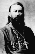 Священномученик Александр (Скальский)