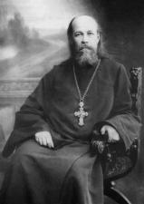 Священномученик Философ (Орнатский)