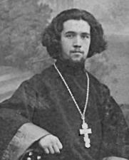 Священномученик Павел (Аношкин)