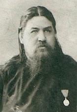 Священномученик Александр (Махетов)