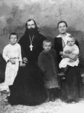 Священномученик Георгий (Степанюк)