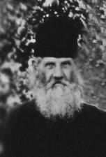 Преподобномученик Феоген (Козырев)