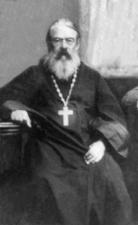 Священномученик Петр (Успенский)