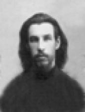 Священномученик Вячеслав (Луканин)