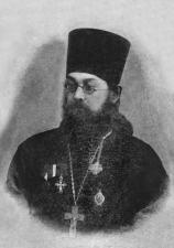 Священномученик Василий (Сокольский)