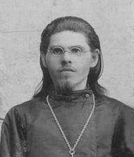 Священномученик Григорий (Гаряев)