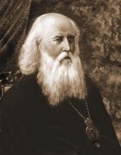 Священномученик Захария (Лобов)