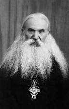 Преподобноисповедник Гавриил (Игошкин)